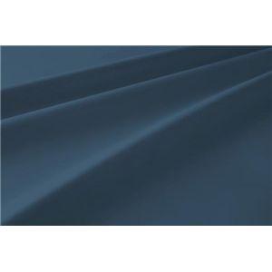 新20色羽根布団8点セット洗い替え用布団カバー3点セット(ダブル) ベッドタイプ ブルーグリーン