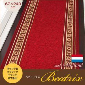 オランダ製クラシックデザイン廊下敷き Beatrix【ベアトリクス】 67×240cm グリーン - 拡大画像