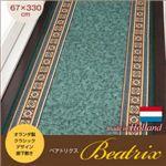 オランダ製クラシックデザイン廊下敷き Beatrix【ベアトリクス】 67×330cm グリーン
