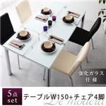 ガラスデザインダイニング【De modera】ディ・モデラ/5点セット(テーブル150+チェア4脚) オフホワイト