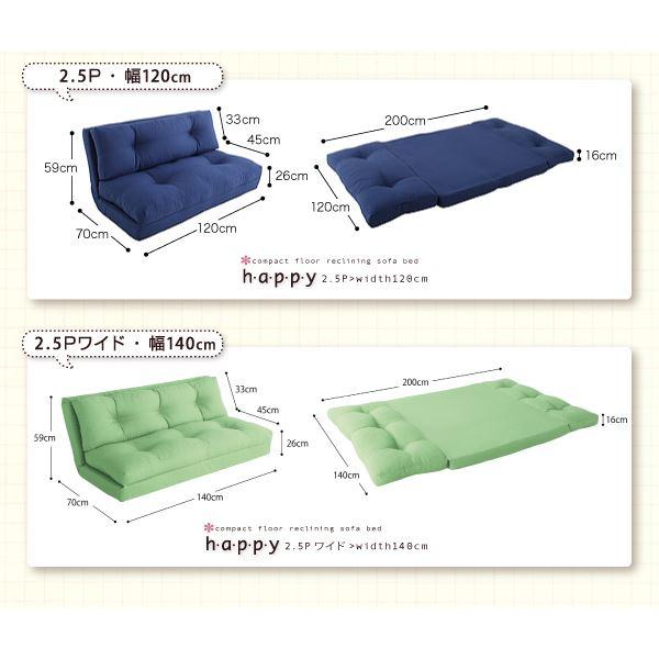 ソファーベッド 幅120cm【happy】ブラウン コンパクトフロアリクライニングソファベッド 【happy】ハッピー