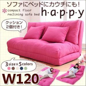 コンパクトフロアリクライニングソファベッド 【happy】ハッピー 幅120cm ピンク - 拡大画像