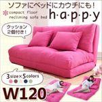 ソファーベッド 幅120cm【happy】ピンク コンパクトフロアリクライニングソファベッド 【happy】ハッピー