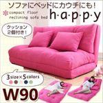 コンパクトフロアリクライニングソファベッド 【happy】ハッピー 幅90cm ピンク