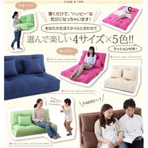ソファーベッド 幅90cm【happy】ピンク コンパクトフロアリクライニングソファベッド 【happy】ハッピー