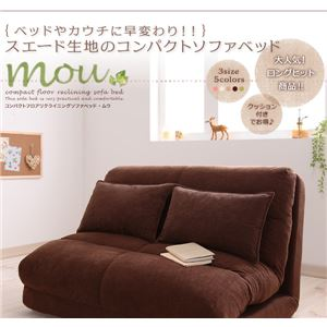 ソファーベッド 幅90cm【Mou】モスグリーン コンパクトフロアリクライニングソファベッド【Mou】ムウ