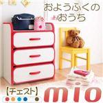 ソフト素材キッズファニチャーシリーズ チェスト【mio】ミオ レッド