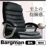 プレミアムソファスタイルオフィスチェア【Bargman】バーグマン プレミアムブラック