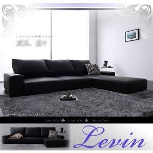 ソファー ブラック フロアコーナーカウチソファ【Levin】レヴィン - 拡大画像