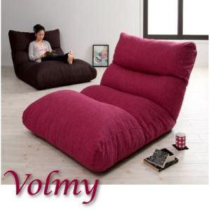 フロアリクライニングソファベッド【Volmy】ボルミー ブラウン - 拡大画像