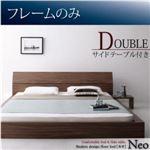 モダンデザインフロアベッド【NEO】ネオ【フレームのみ】ダブル ウォルナットブラウン