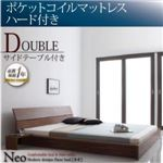 モダンデザインフロアベッド【NEO】ネオ【ポケットコイルマットレス付き】ダブル ウォルナットブラウン