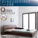 モダンデザインフロアベッド【NEO】ネオ【ボンネルコイルマットレス付き】クイーン ウォルナットブラウン