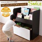 リビングキッズファニチャーシリーズ【SMILE】スマイル おもちゃ箱付き絵本ラック (カラー:ダークブラウン)