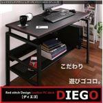デスク レッドステッチデザイン レザーPCデスク【DIEGO】ディエゴ