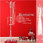 ポールハンガー Bタイプ【Romarne】ロマンティックスタイルシリーズ【Romarne】ロマーネ/アイアンポールハンガー