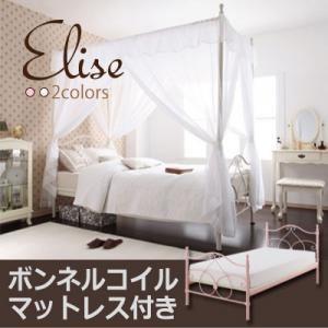 ベッド【Elise】【ボンネルコイルマットレス付き】 ピンク ロマンティック姫系アイアンベッド【Elise】エリーゼ