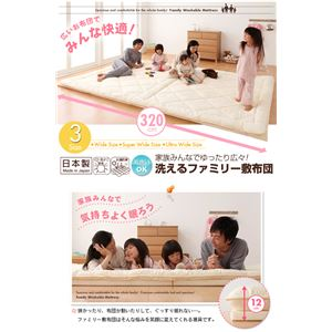 【布団別売】敷布団カバー ワイドサイズ 家族みんなでゆったり広々!洗えるファミリー敷布団 カバー(敷布団)
