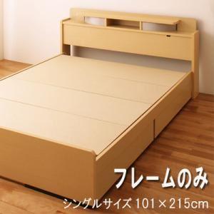 照明・棚付き収納ベッド【All-one】オールワン