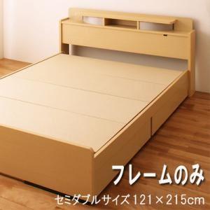 収納ベッド セミダブル【All-one】【フレームのみ】 ブラウン(All-one warm) 照明・棚付き収納ベッド【All-one】オールワンの詳細を見る