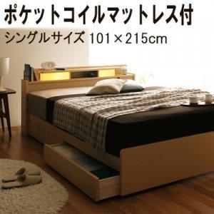 収納ベッド シングル【All-one】【ポケットコイルマットレス付き】 ブラウン(All-one warm) 照明・棚付き収納ベッド【All-one】オールワンの詳細を見る