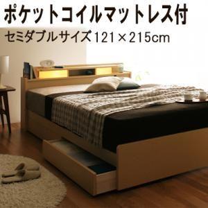収納ベッド セミダブル【All-one】【ポケットコイルマットレス付き】 ブラック(All-one cool) 照明・棚付き収納ベッド【All-one】オールワン