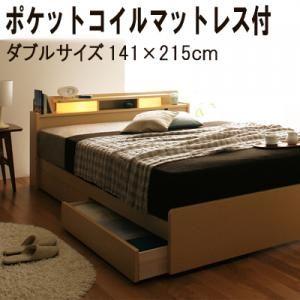 収納ベッド ダブル【All-one】【ポケットコイルマットレス付き】 ブラウン(All-one warm) 照明・棚付き収納ベッド【All-one】オールワンの詳細を見る