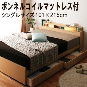 収納ベッド シングル【All-one】【ボンネルコイルマットレス付き】 ブラウン(All-one warm) 照明・棚付き収納ベッド【All-one】オールワンの詳細を見る
