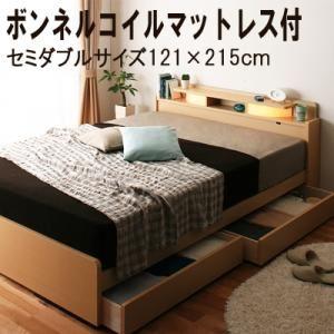 収納ベッド セミダブル【All-one】【ボンネルコイルマットレス付き】 ブラウン(All-one warm) 照明・棚付き収納ベッド【All-one】オールワンの詳細を見る