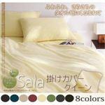 新タオル地カバーリングシリーズ【Sala】サラ 掛カバー クイーン (カラー:チャコールグレー)
