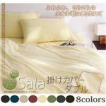 新タオル地カバーリングシリーズ【Sala】サラ 掛カバー ダブル (カラー:チャコールグレー)