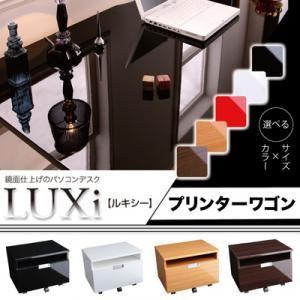 選べるサイズ×カラー! 鏡面仕上げのパソコンデスク【LUXi】ルキシー/プリンターワゴン ブラウン - 拡大画像