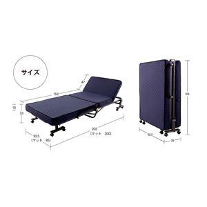 ベッド 低反発折りたたみリクライニングベッド【Belta】ベルタ画像5