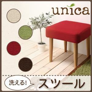 天然木タモ無垢材ダイニング【unica】ユニカ/カバーリングスツール チェア×ココア テーブル×ブラウン - 拡大画像