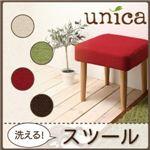 天然木タモ無垢材ダイニング【unica】ユニカ/カバーリングスツール チェア×ココア テーブル×ブラウン