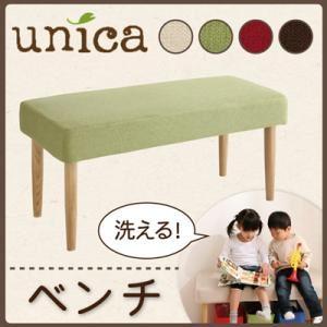 天然木タモ無垢材ダイニング【unica】ユニカ/カバーリングベンチ チェア×アイボリー テーブル×ブラウン - 拡大画像