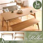 天然木北欧スタイル ソファダイニング 【Milka】ミルカ 3点セット(Aタイプ) ナチュラル