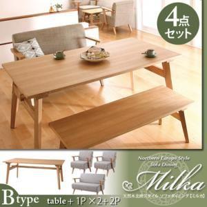 天然木北欧スタイル ソファダイニング 【Milka】ミルカ 4点セット(Bタイプ) ブラウン×オレンジ - 拡大画像