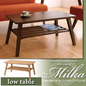 天然木北欧スタイル ソファダイニング 【Milka】ミルカ ローテーブル ブラウン - 拡大画像