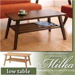 天然木北欧スタイル ソファダイニング 【Milka】ミルカ ローテーブル ブラウン