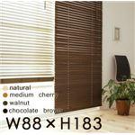 ブラインド 幅88×高さ183cm【MOKUBE】チョコレートブラウン 木製ブラインド【MOKUBE】もくべ