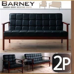 ソファー 2人掛け【BARNEY】バイキャストブラック 木肘レトロソファ【BARNEY】バーニー - 拡大画像