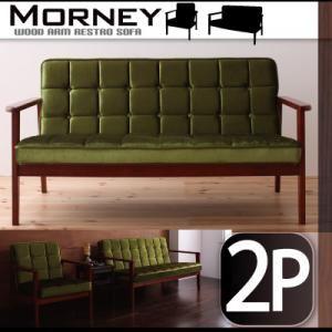 木肘レトロソファ【MORNEY】モーニー 2P モケットグリーン - 拡大画像
