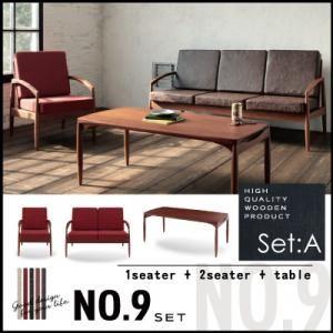 【NO.9】ナンバーナイン Aセット 1人掛け+2人掛け+テーブル レッド(ファブリック) - 拡大画像