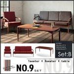 【NO.9】ナンバーナイン Bセット 1人掛け+3人掛け+テーブル キャメル(レザー)