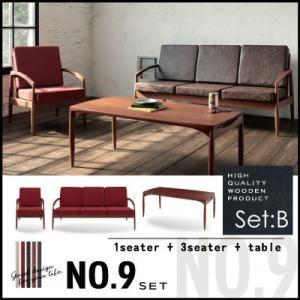 【NO.9】ナンバーナイン Bセット 1人掛け+3人掛け+テーブル レッド(ファブリック) - 拡大画像