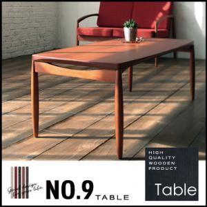 【単品】テーブル【NO.9】ナンバーナイン テーブルの詳細を見る