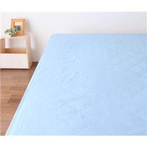 【単品】敷パッド キング ブルー 最先端素材!アウトラスト涼感敷きパッドシーツ 日本製