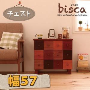 チェスト 天然木北欧デザインチェスト【Bisca】ビスカ 幅57×高さ50の詳細を見る