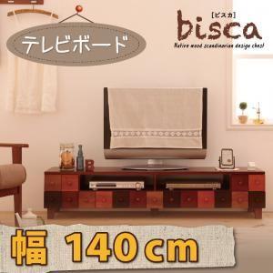ローボード(テレビ台/テレビボード) 幅140cm 天然木北欧デザインテレビボード【Bisca】ビスカの詳細を見る